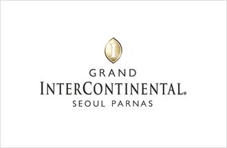 인터컨티넨탈 호텔(서울 코엑스/파르나스)