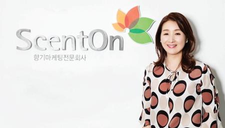 [대표인터뷰] 향기를 통해 고객의 힐링과 추억을 만들어 드리겠다